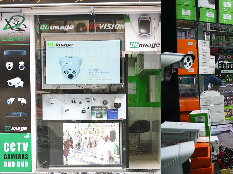 DG Image CCTV (Dubai)