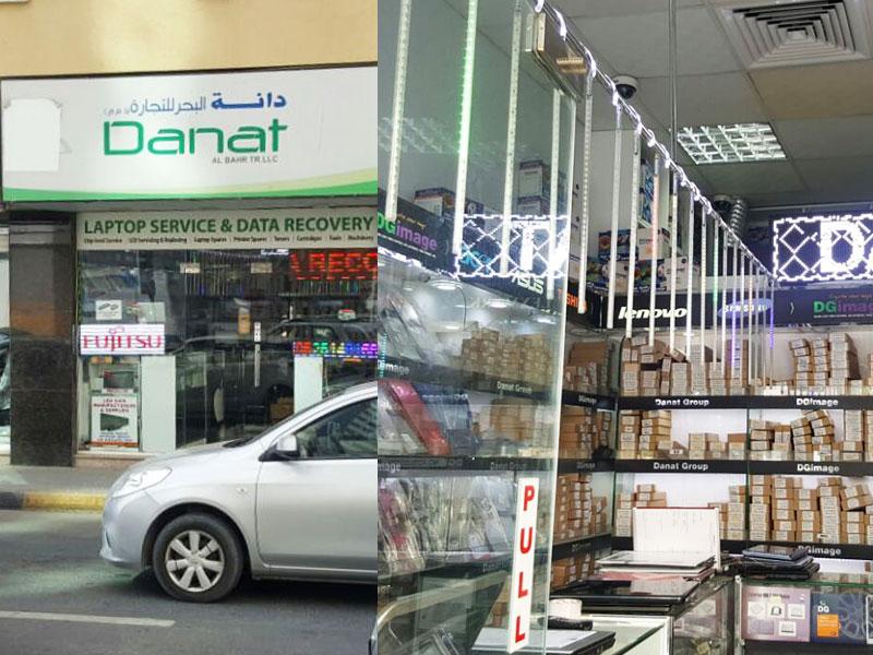 Danat Bahr(Sharjah)